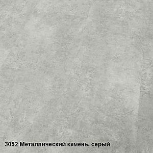 3052_Metalstone_grey