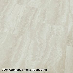 3064_Ivory_Travertine