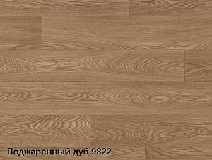9822_Toasted_Oak