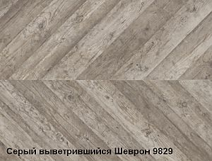 9829_Grey_Weathered_Chevron