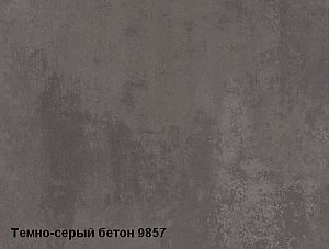 9857_Dark_Grey_Concrete