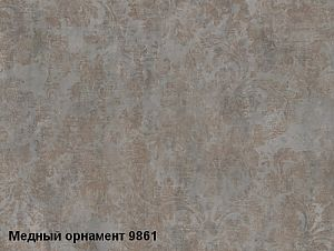 9861_Copper_Ornamental
