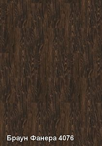 Brown_Plywood_4076