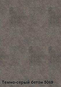 Dark_Grey_Concrete_5069