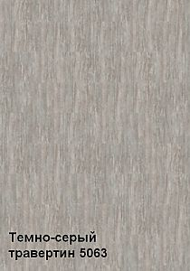 Dark_Grey_Travertine_5063