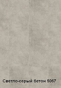 Light_Grey_Concrete_5067